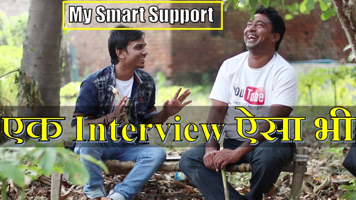 Interview with Dharmendra Kumar AKA My Smart support