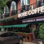 義烏で挽きたてコーヒーが飲める!カフェ『MORE COFFEE』