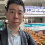 イーウー・福田市場に、広告展開スタート!