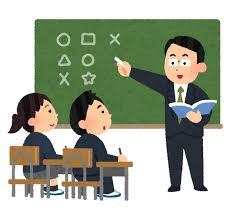 【悲報】ワイ中学教師、辛すぎる