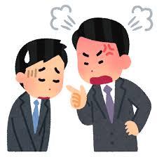 【悲報】ワイ新入社員、今日も上司に怒鳴られて帰宅