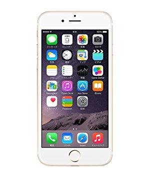 ワイ、iPhone6から8に変えその性能に驚愕