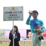 横山典弘騎手、通算2600勝達成!JRA現役騎手では武豊に次ぐ2人目!