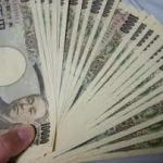 競馬で七万円勝った