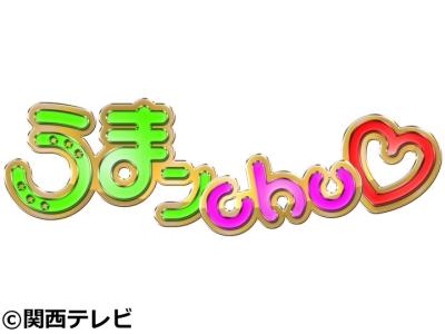 2018年12月9日第70回阪神ジュベナイルフィリーズ (GⅠ)うまんchuメンバーの予想買い目!こじはる予想も!