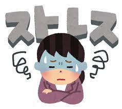【悲報】ワイ新卒会社に潰される