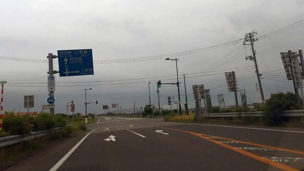 秋田北インターを出たら信号直進