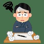 【ワナビ】僕がラノベ作家を目指し始めた時の話【社畜】