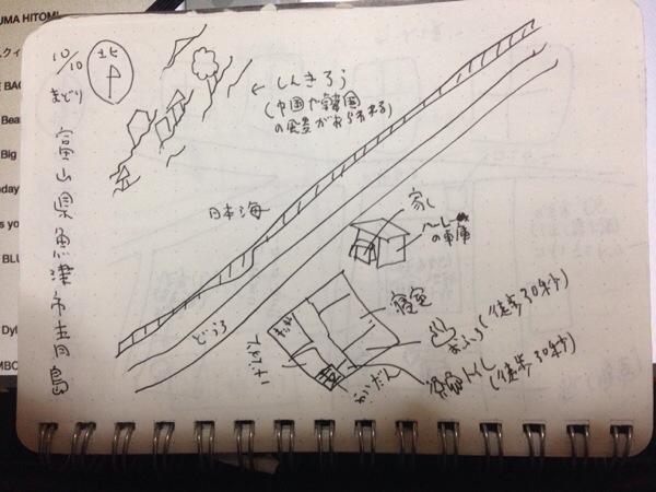 20141011-095507.jpg