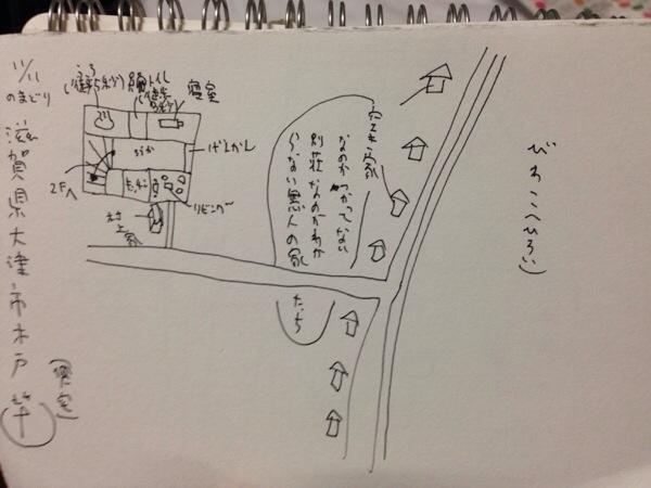 20141112-102310.jpg