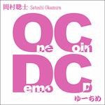 OCDC_4_jk150