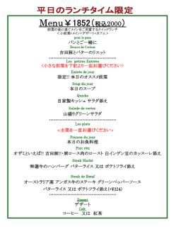 280513AUXAMIS_menu