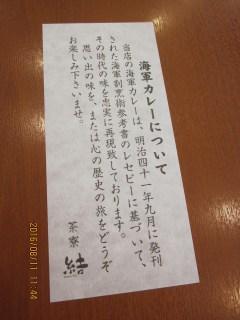 IMG_4094