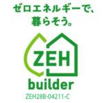 ZEHビルダーロゴ