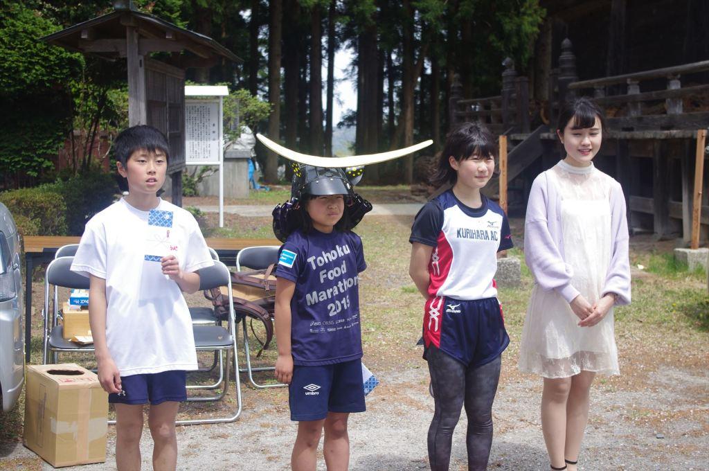 小学生の部 表彰式