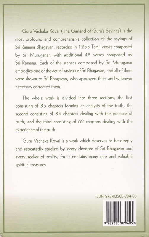 Guru Vachaka Kovai-Back Cover