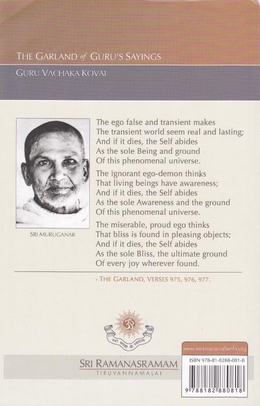 The Garland of Gurus Sayings-Back Cover