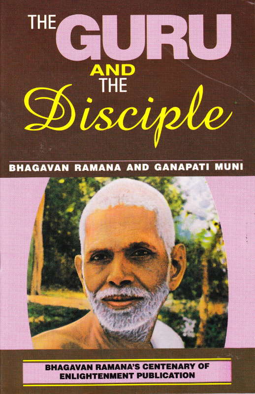 The Guru And The Disciple