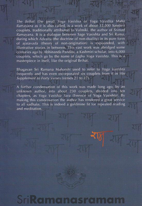 Yoga Vasishta Sara-Back Cover