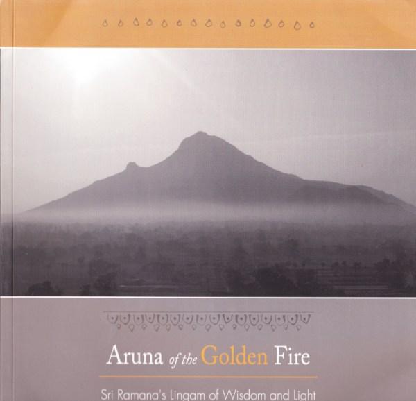 Aruna of the Golden Fire