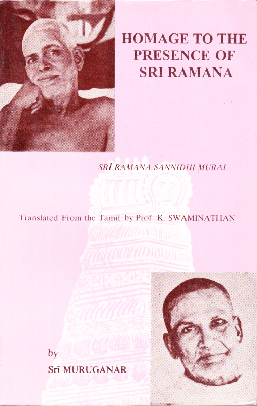 Homage to the Presence of Sri Ramana