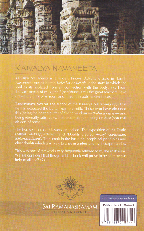 Kaivalya Navaneeta Back Cover