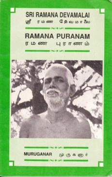 Ramana Devamalai