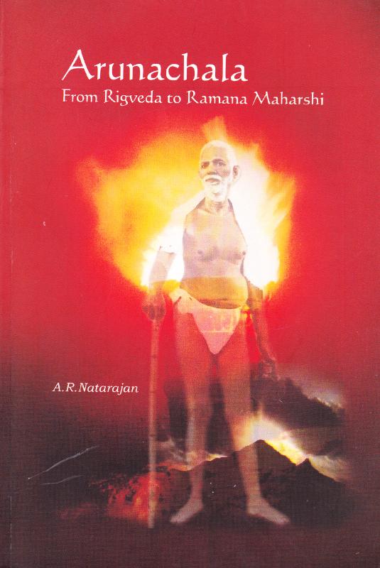 Arunachala from Rigveda to Ramana Maharshi (Paperback)