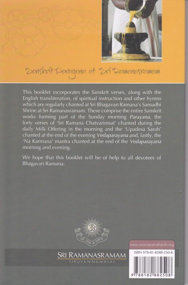 Sanskrit Paraya at Sri Ramanasramam Back Cover