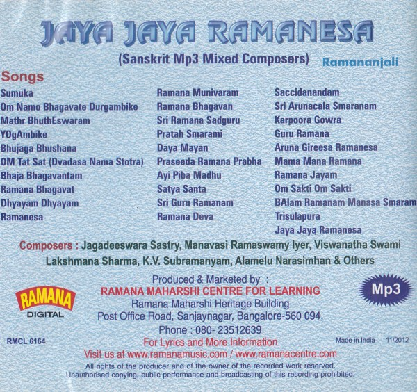 Jaya Jaya Ramanesa Back