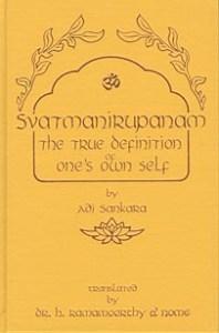 Svatmanirupanam, The True definition of one's own self