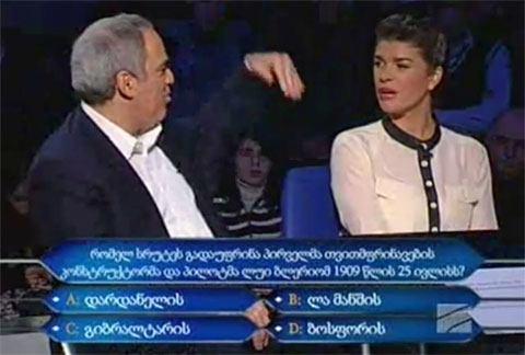 kasparov-milyoner-3