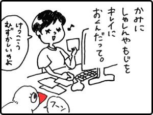 0003_2_l_hp