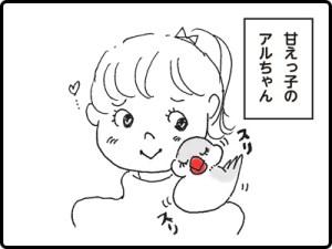 0004_1_l_hp