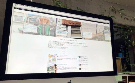 BloggerからWordPressへの移行作業