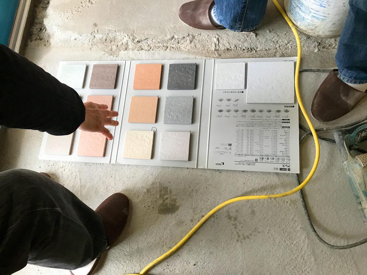 店舗(鍼灸接骨院)付き住宅の玄関床タイルを決定