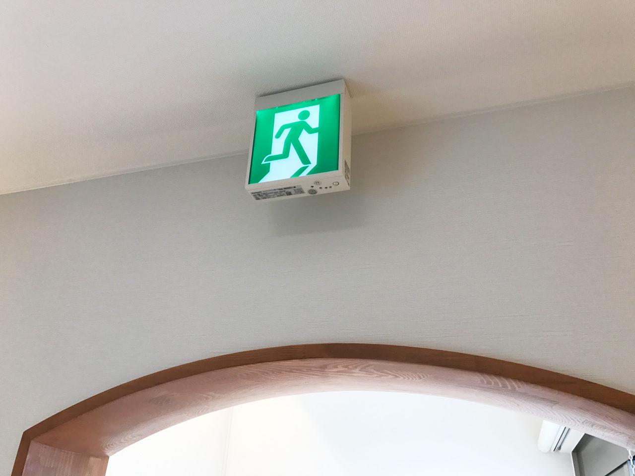 店舗(鍼灸接骨院)付き住宅の誘導灯