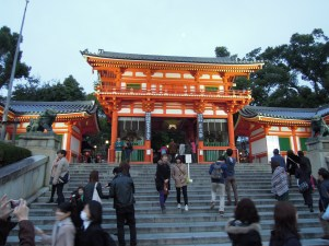 Entering Maruyama Park via the shrine.