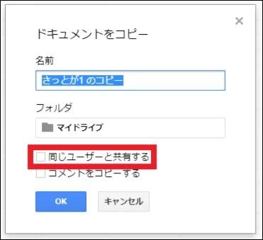 ファイル名を決める画面