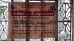 20170215we2158-satya-bodh-yoga-healing-center-photo-of-training-camp-at-hanuman-setu-temple-lucknow-india-006