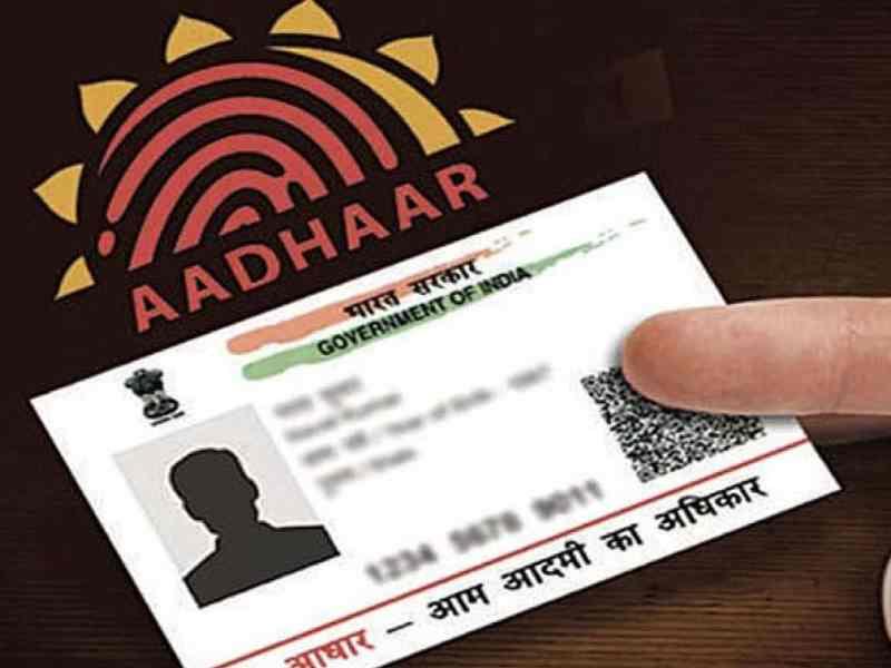 List of Services where Aadhaar is Mandatory
