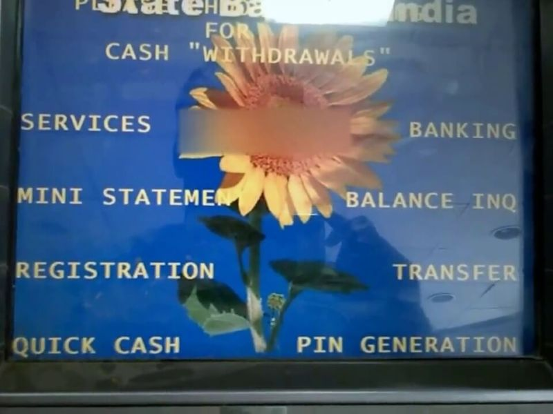 How to Switch ON or Switch OFF SBI ATM Card Services