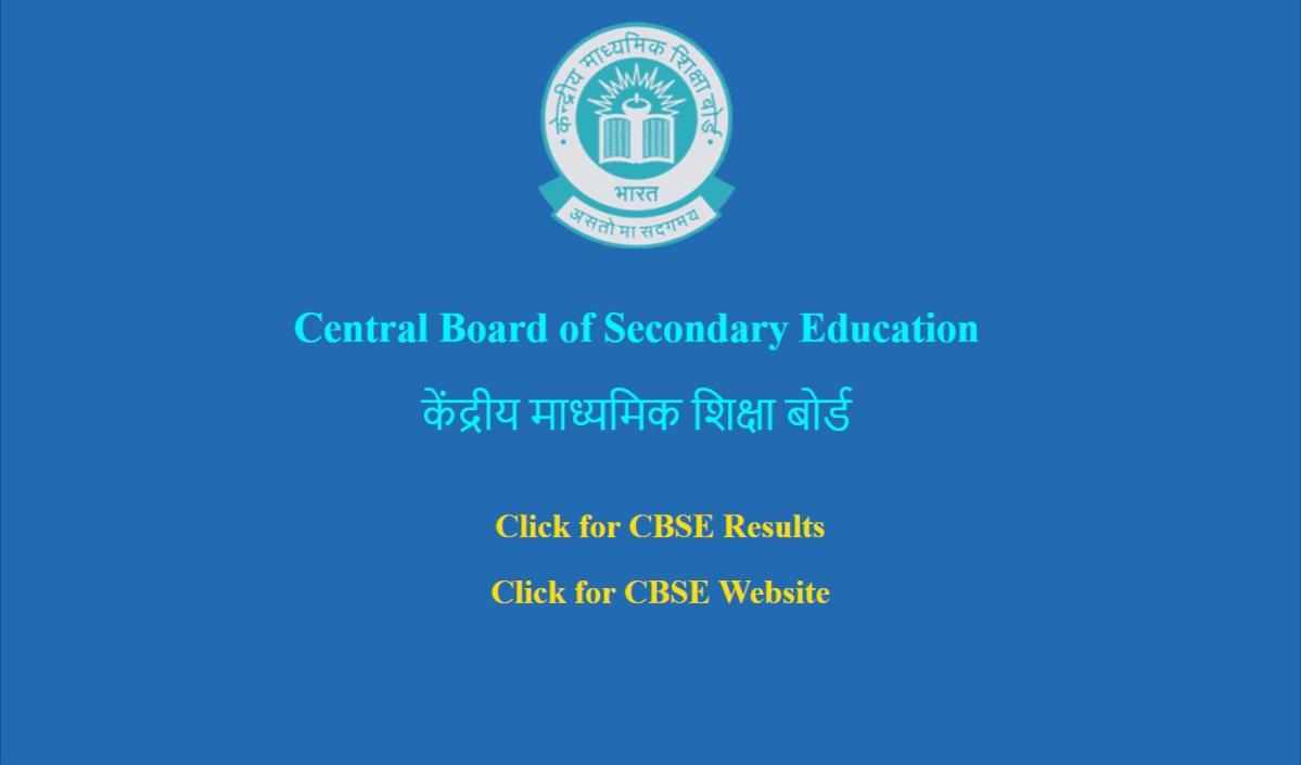 CBSE Changes Class 12th Computer Science Exam Date