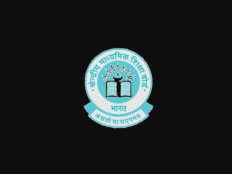 CBSE Increases the Registration and Migration Fee for Class 10th and 12th