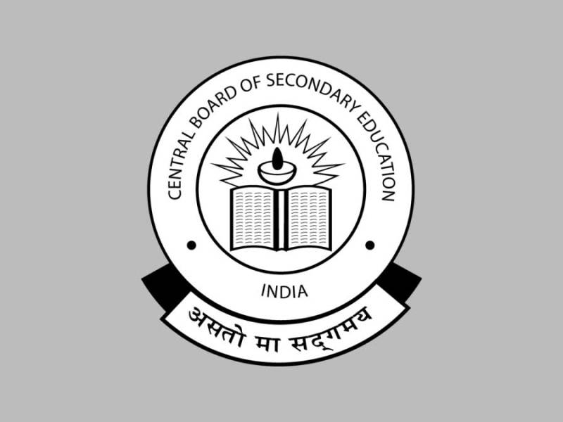 cbse extends class 10 12 board exam 2021 registration last date