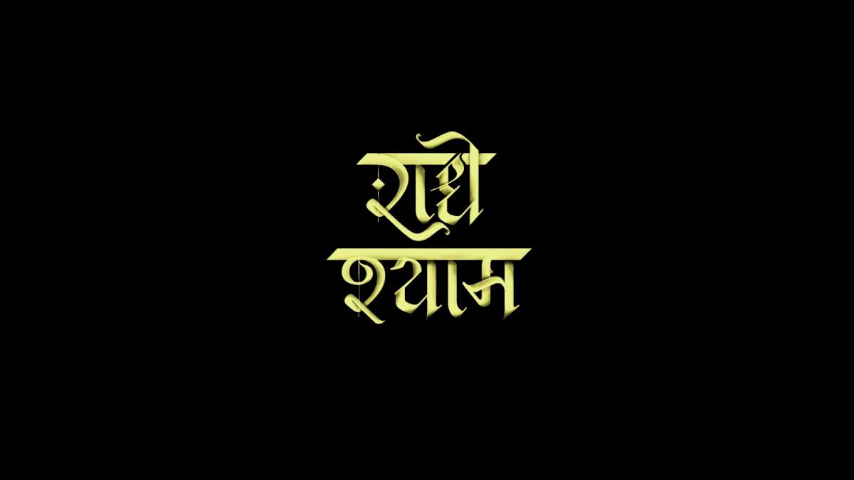 prabhas pooja hegde radhe shyam movie teaser
