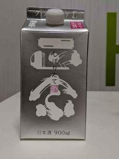 Futsu-shu sake