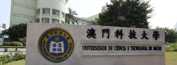 Covid-19: Universidade em Macau cria purificador de ar com uma taxa de sucesso de 99,46%
