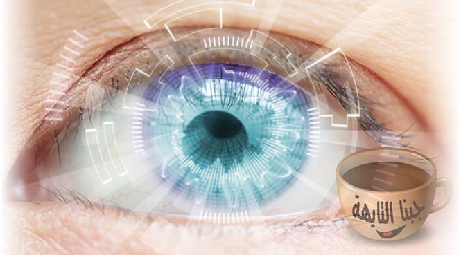 أفضل 6 أطباء في مستشفى عيون في أبها أهل السعودية Saudia10