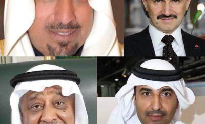 Top 10 Richest people in Saudi Arabia (KSA)